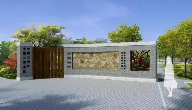 校园文化|校园景观设计|学校