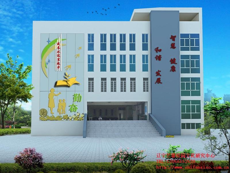 關于教學樓設計_校園文化建設|校園景觀設計|學校