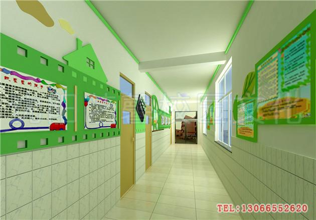 小学学校环境文化设计方案