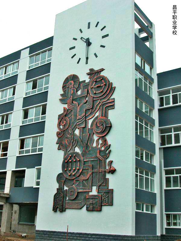 校园文化是校园浮雕设计作品的内在灵魂