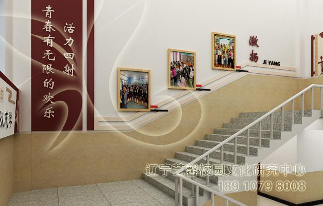 校园楼梯设计_校园文化|校园景观设计|学校走廊文化
