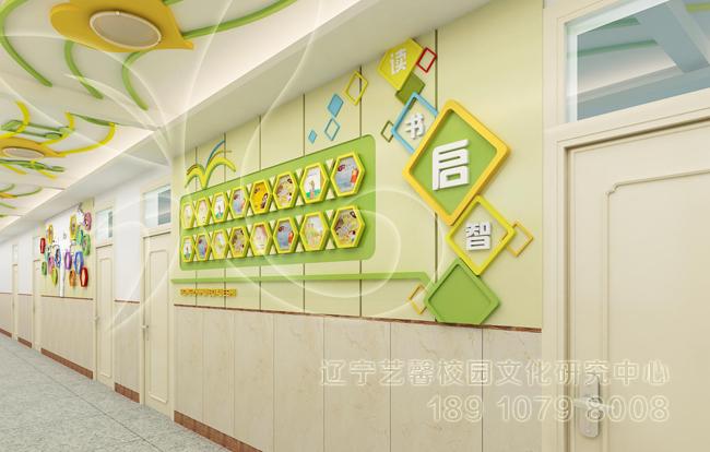 沈阳市鸭绿江小学_校园文化|校园景观设计|学校走廊