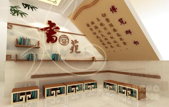 绥化市英俊小学_校园文化 校园景观设计 学校走廊文化