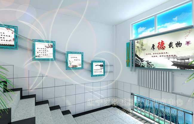 灯塔市实验中学_校园文化 校园景观设计 学校走廊